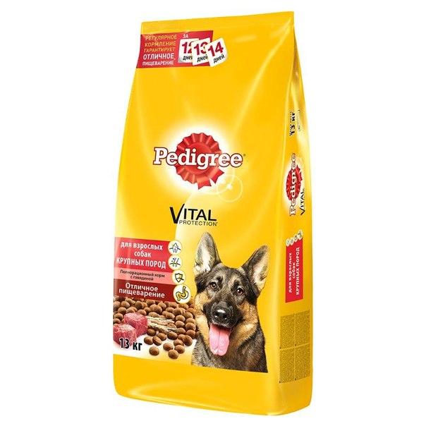 Корм сухой pedigree для взрослых собак крупных пород, с говядиной, 13 кг