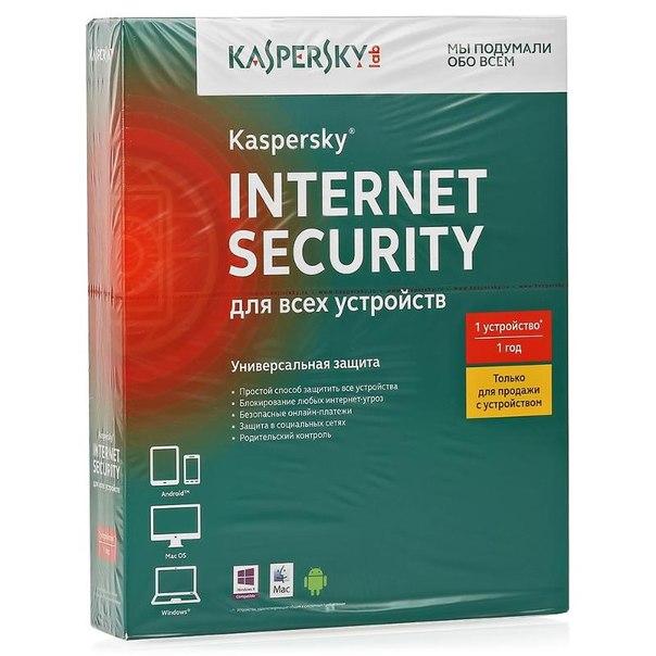 Антивирус kaspersky internet security multi-device russian edition. 1-пк 1 год