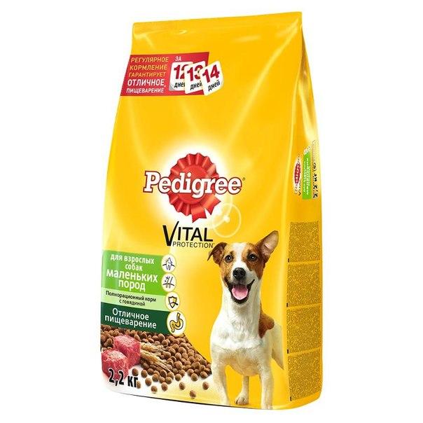 Корм сухой pedigree для взрослых собак миниатюрных пород, с говядиной, 2,2 кг