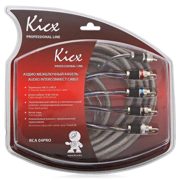 Аналоговый межблочный кабель kicx rca-04 pro