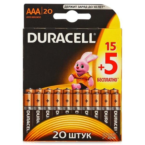 Батарейки aaa (lr3) 20шт. (15+5) duracell щелочные basic