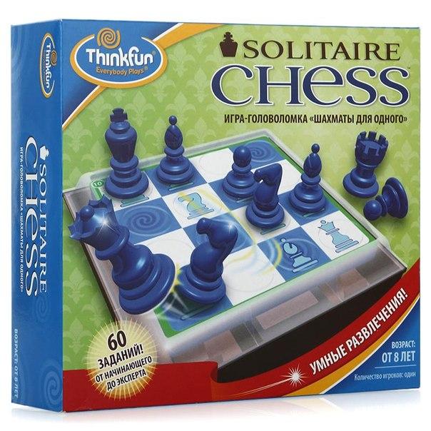 Игра настольная шахматы для одного