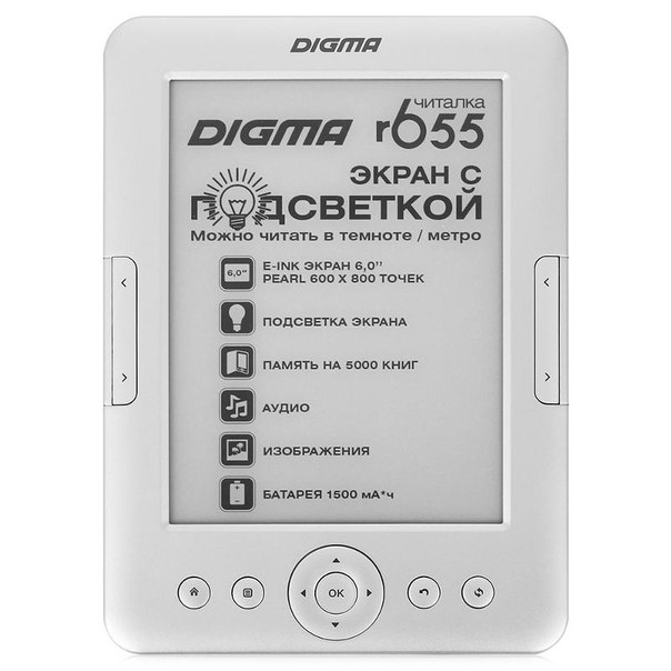 "Digma r655 6"" e-ink pearl frontlight серебристая"