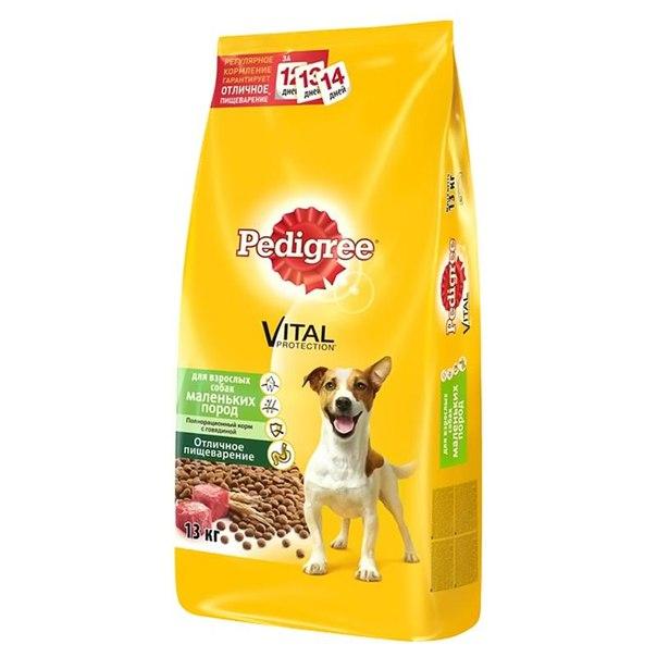 Корм сухой pedigree для взрослых собак миниатюрных пород, с говядиной, 13 кг