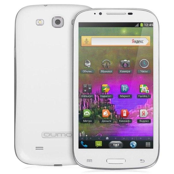 Смартфон qumo quest 530 white