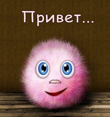 http://cs623122.vk.me/v623122794/f609/3wXszr6WyJQ.jpg