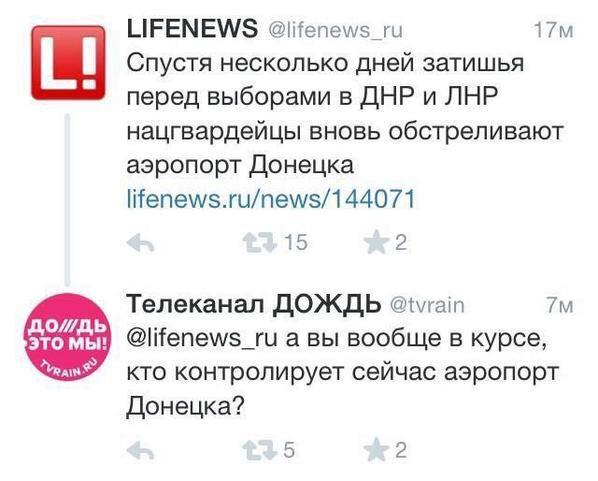 Из зоны АТО эвакуировали 18 раненых украинских бойцов - Цензор.НЕТ 1536