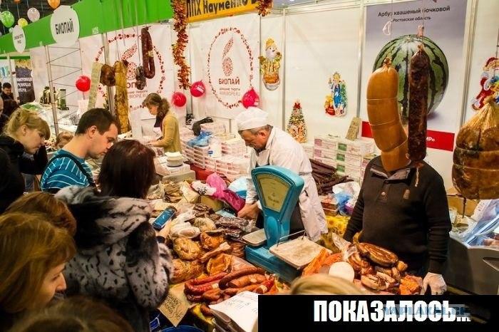 Вячеслав Соловьёв | Санкт-Петербург