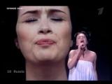 Анастасия Приходько -  Мамо  ( Евровидение 2009 Россия )