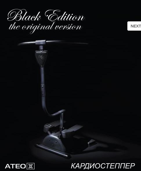 Браслет из черного нефрита Бяньши как средство для похудения
