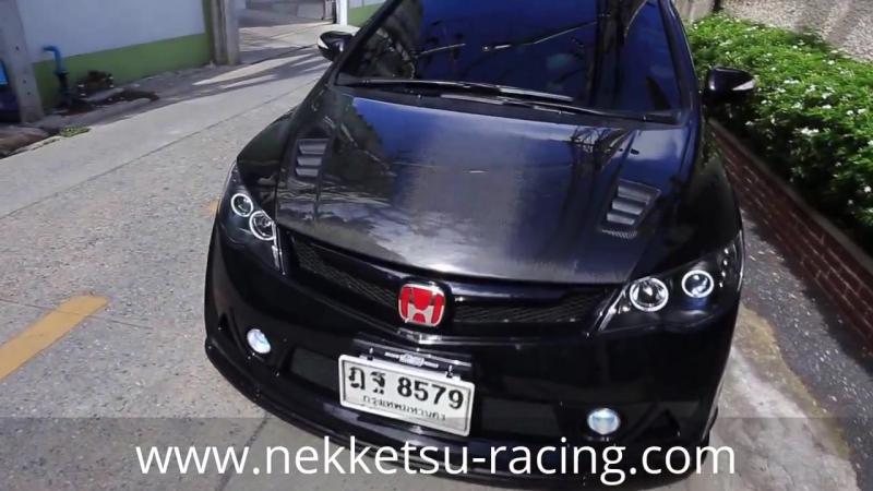Honda Civic FD Mugen RR