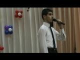 ...Песня Арсен Посвящение учителю