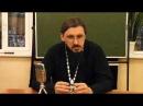 Игумен Иоасаф Полуянов Введение в литургическое предание Данилов монастырь