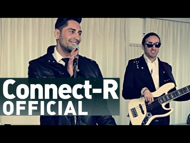 Cortes feat. Connect-R - Vedeta Mea | Official Video