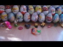 Kinder Surprise, RIO 2 toys! Киндер сюрприз, игрушки из РИО 2!