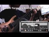 18 Free Amp VST's Comparison - High Gain Rhythm Guitar