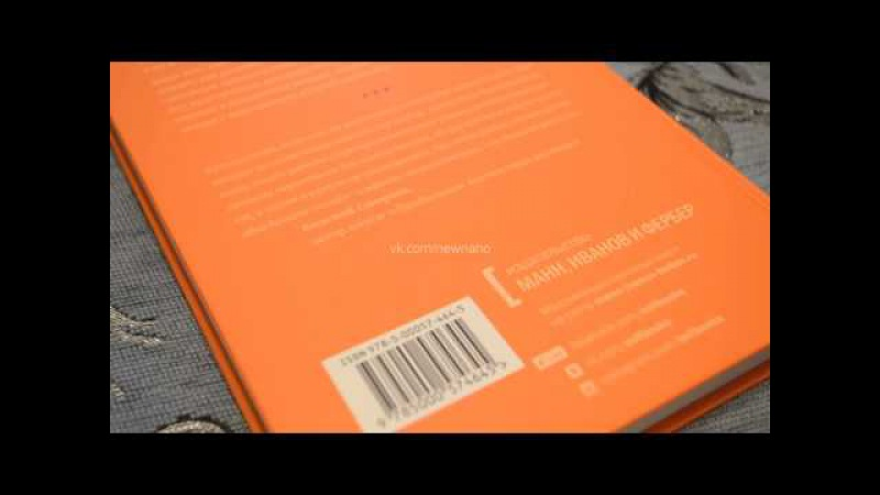 Обзор книг «Рисовый штурм» и «Маркетинг без диплома»