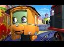 Веселые паровозики из Чаггингтона - Новый друг (Серия 11/ 3 Сезон) - мультфильмы про паровозики