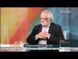 Сяргей Чыслаў: Ва Украіне – «кааператыўная вайна» / Размова дня <#Белсат>