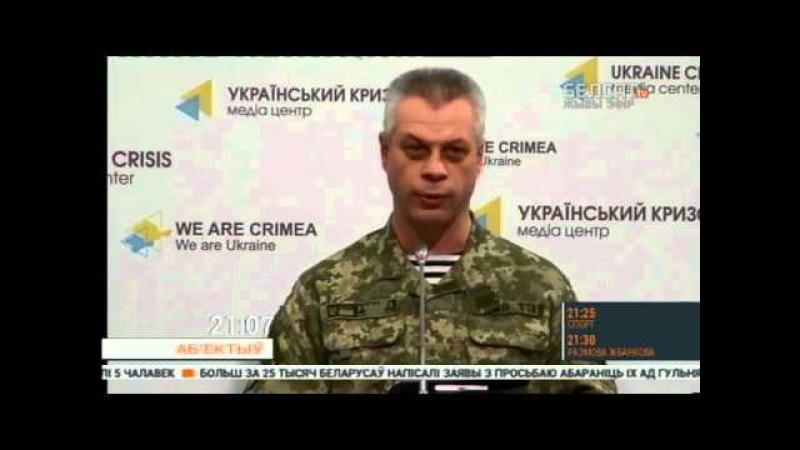 ЛНР і ДНР рыхтуюцца да незалежнага ад Украіны жыцця Белсат