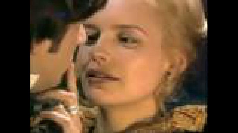 Бедная Настя - Эти глаза напротив