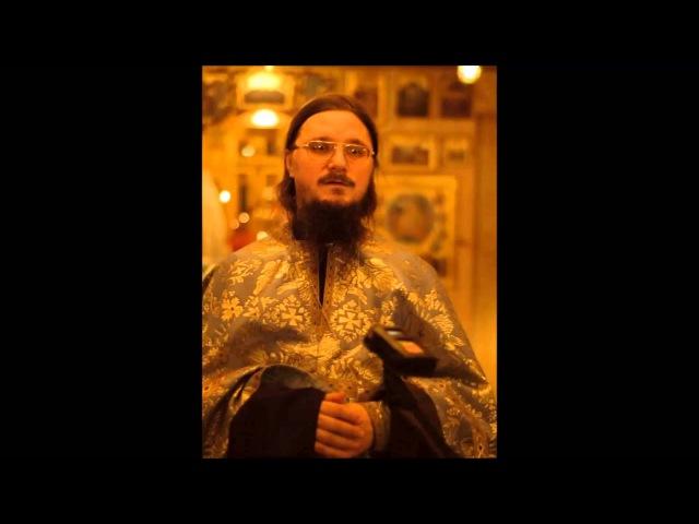 Православное искусство умирать (о. Даниил Сысоев), ч.4