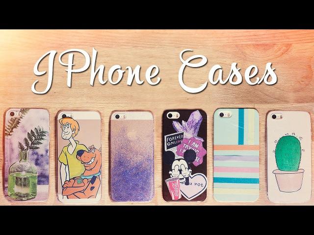 DIY Tumblr Inspired Iphone Cases|Украшение чехлов для телефона| Настя Клевер