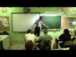 Математика для гуманитариев. Часть 4 // Савватеев А. В.