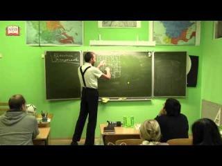 Математика для гуманитариев. Часть 1 // Савватеев А. В.