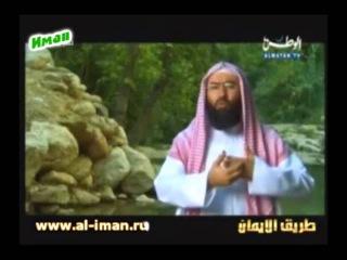 Истории о пророках (1 из 30): Адам, часть 1
