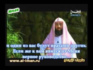 Истории о пророках (2 из 30): Адам, часть 2