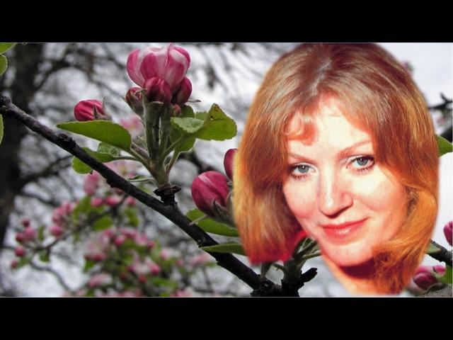 Анна Герман Песня Анны Герман Один раз в год сады цветут