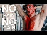 NO PAIN NO GAIN (ft. King Bach)