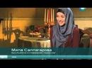 Хиджаб- это моя обязанность, мое право и мое желание.