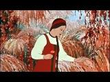 Мультфильм: Аленький цветочек