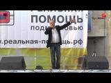 Артур Ермак - на Фестивале Хранителей наследия России в Красногорске