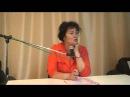 Марина Таргакова. Конституция личности. Часть 2