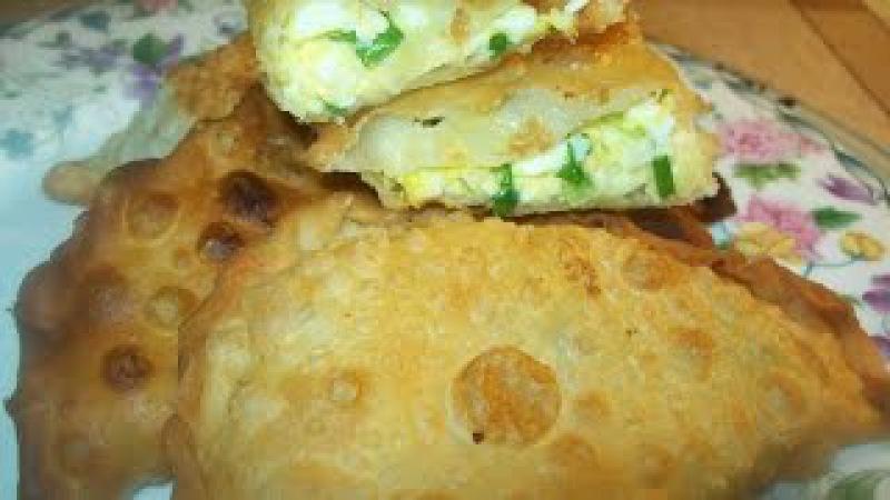 Чебуреки с зеленым луком,яйцом и сыром.