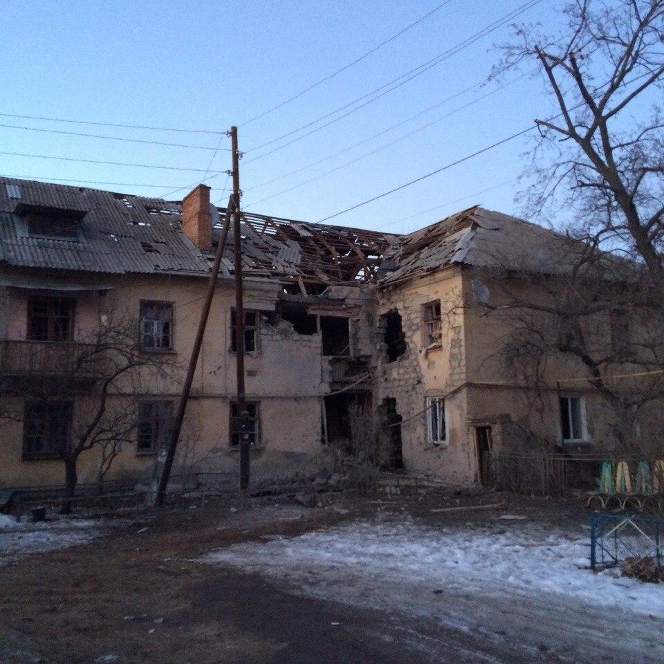 Город Счастье ул. Ленина 10