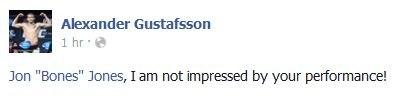 Густафссон не впечатлен