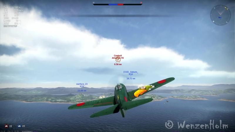 War Thunder | N1K2-j Shiden-Kai | Fragmovie