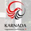 """Строительная компания """"KARNADA"""""""