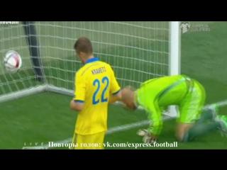 Express Football: Гол Кравца в ворота Люксембурга. Украина - Люксембург 1:0