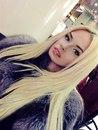 Алёна Алмазова