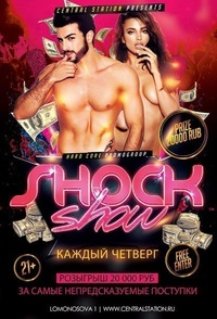 SHOCK SHOW -CS- HARD CORE PRTY