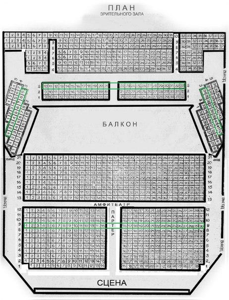 Городской концертный зал тула официальный сайт схема