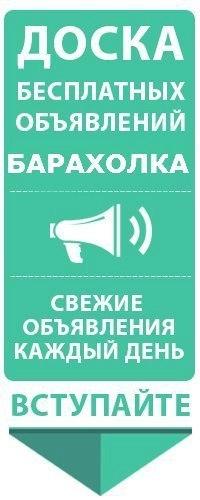 Вести коноша в контакте украина ялта знакомства