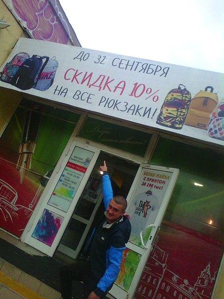 Alexey, 27, Brest