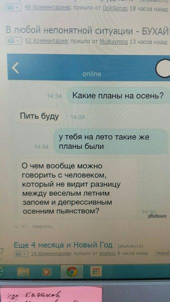 http://cs623123.vk.me/v623123727/3ddc8/F0rRP8LJUFc.jpg