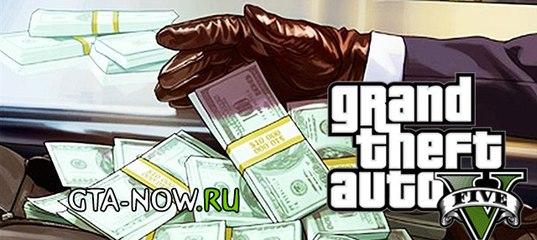 gta online geld verdienen